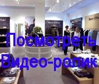 Русский электрик - Электромонтажная компания в Хмельницке